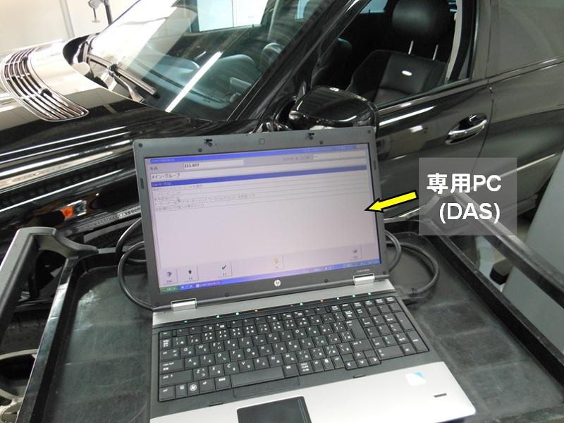 BENZ-W211-E63AMG_NO.2
