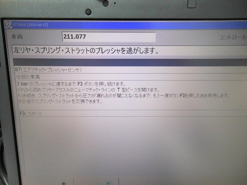 BENZ-W211-E63AMG_NO.3