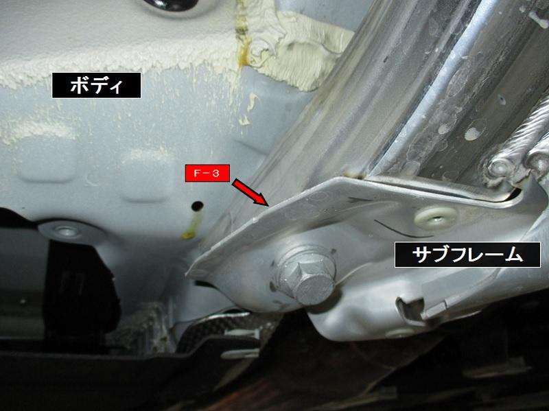 BMW-F01-740i_NO.5
