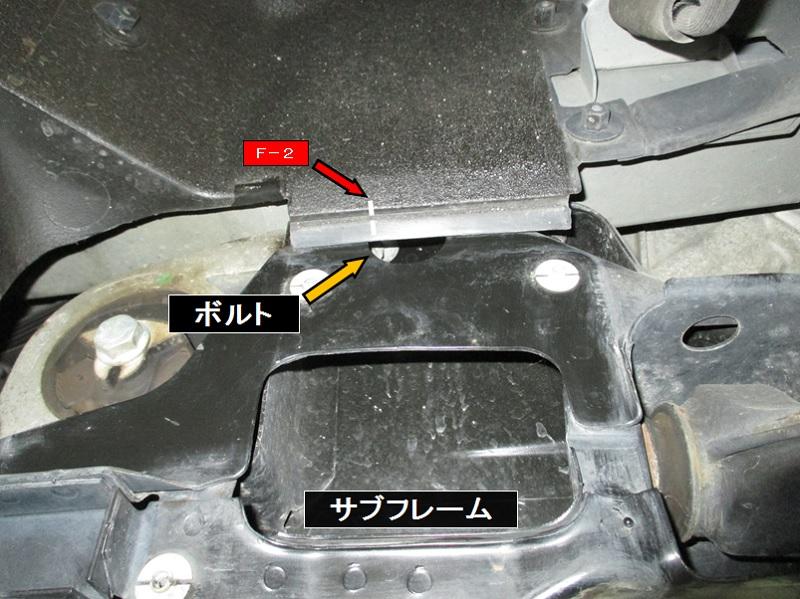 BENZ-A160-W168_NO.4