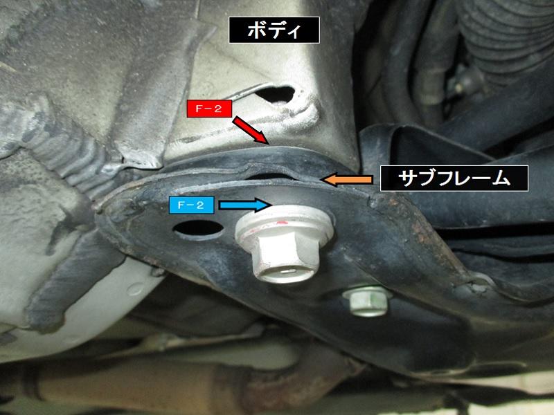 IST4WD-NCP65_NO.4