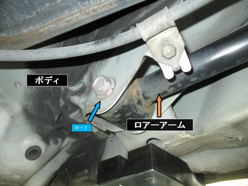 IST4WD-NCP65_NO.6
