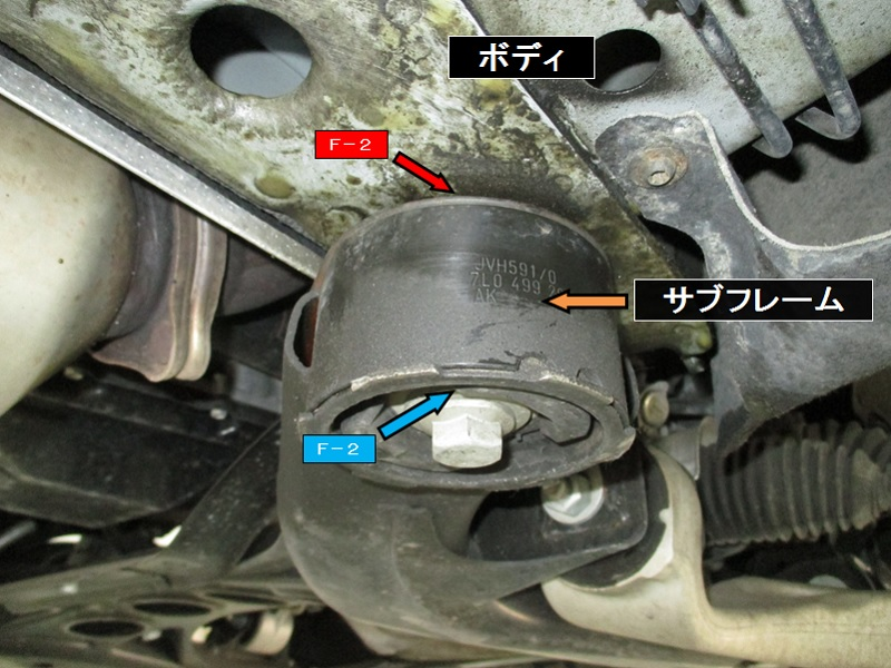 AUDIQ7-4LC_NO.4