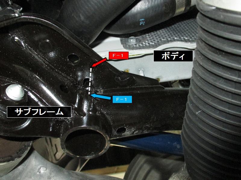 BMW-F30-ActiveHV3_NO.3