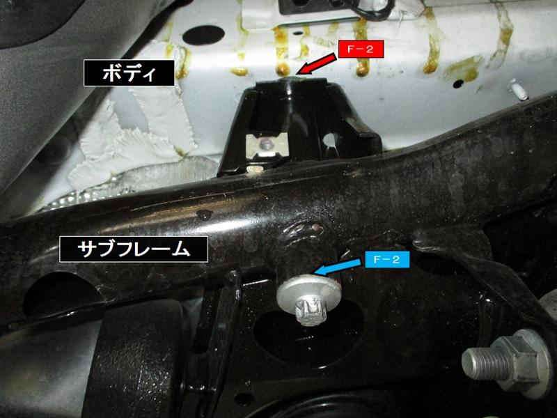 BMW-F30-ActiveHV3_NO.4