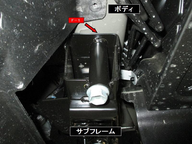 NV350-CARAVAN-E26_NO.6
