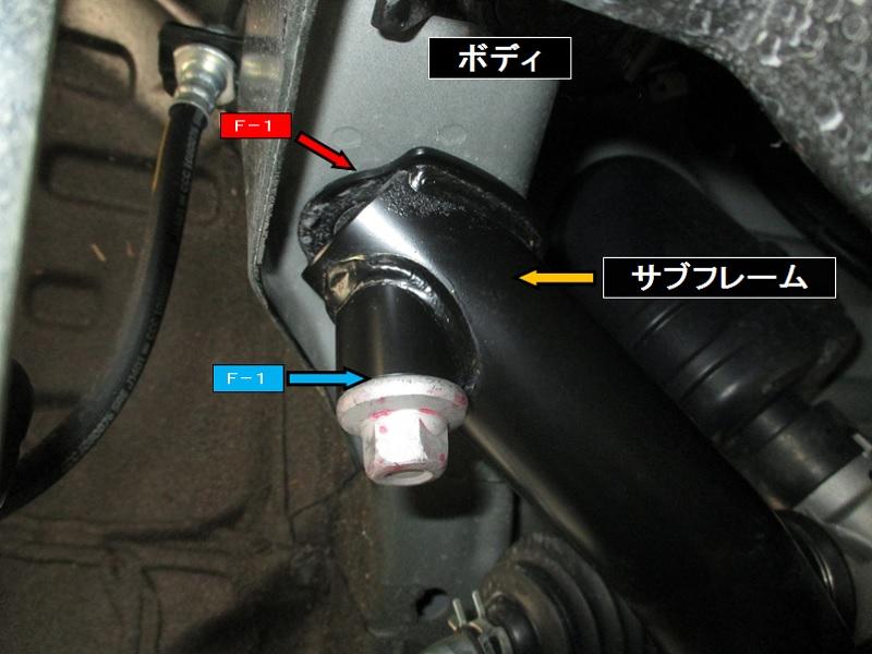 HUSTLER2WD-MR31S_NO.3