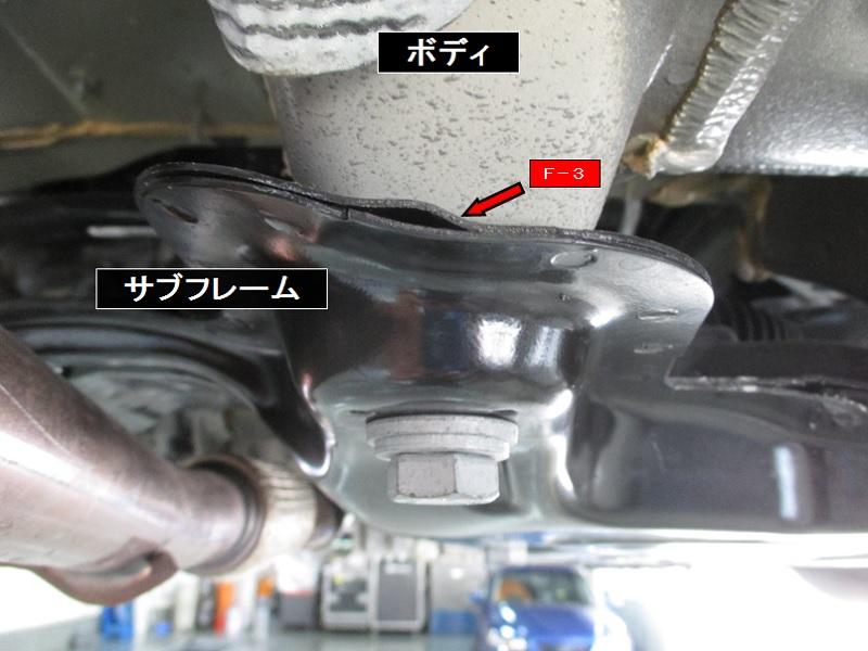 FIAT-PANDA-13909_NO.5