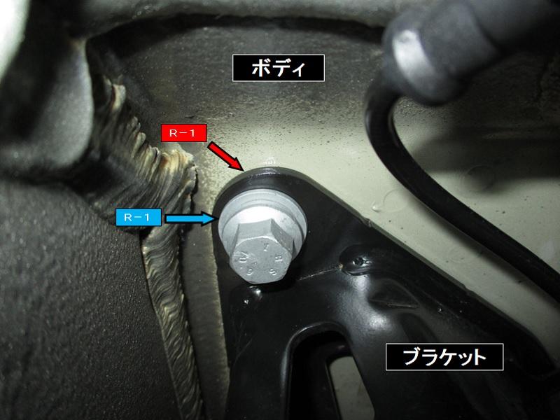 FIAT-PANDA-13909_NO.7