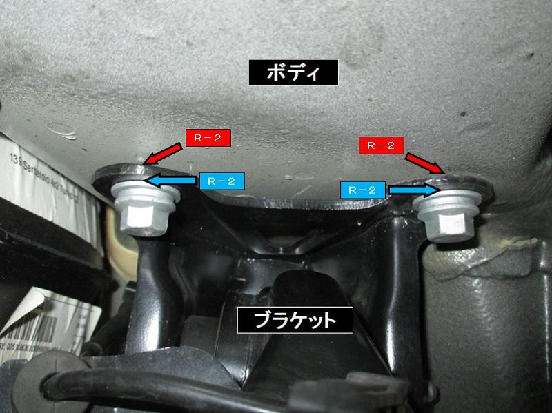FIAT-PANDA-13909_NO.8