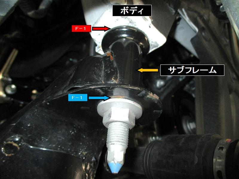 NOAH-4WD-ZRR75G_NO.3