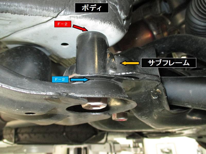 NOAH-4WD-ZRR75G_NO.4