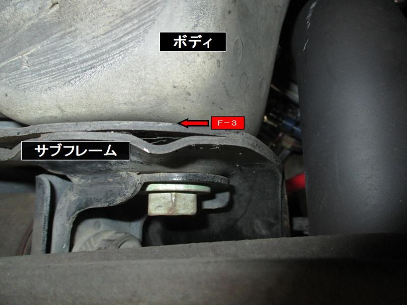 SUPRA-JZA80_NO.5