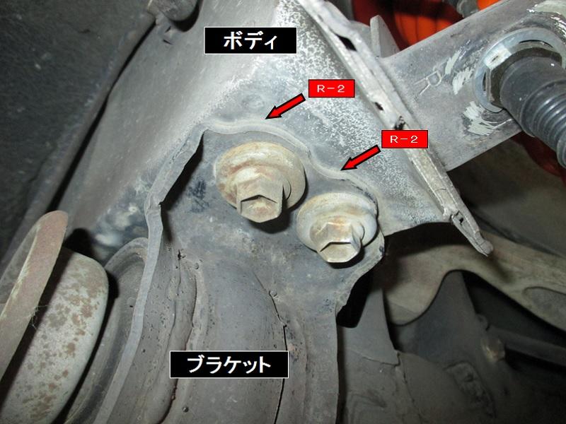 SUPRA-JZA80_NO.9