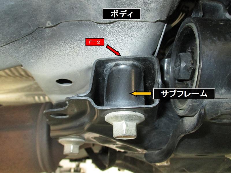CR-V-RM4_NO.4