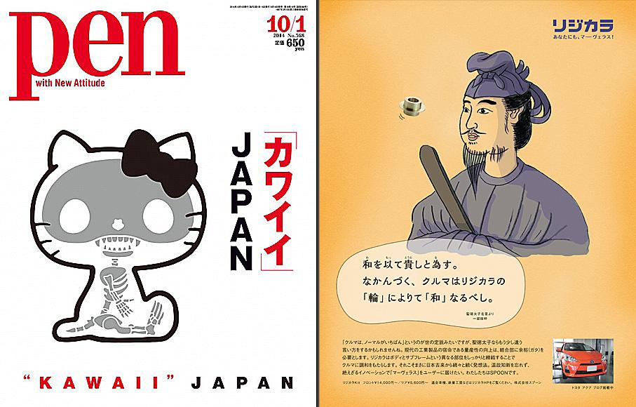 Pen_NO.1