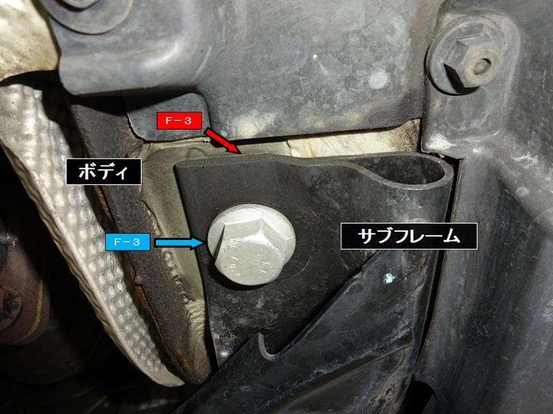 BMW-X5-E70_NO.5-2