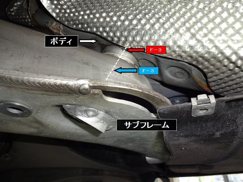 BMW-M5_NO.5