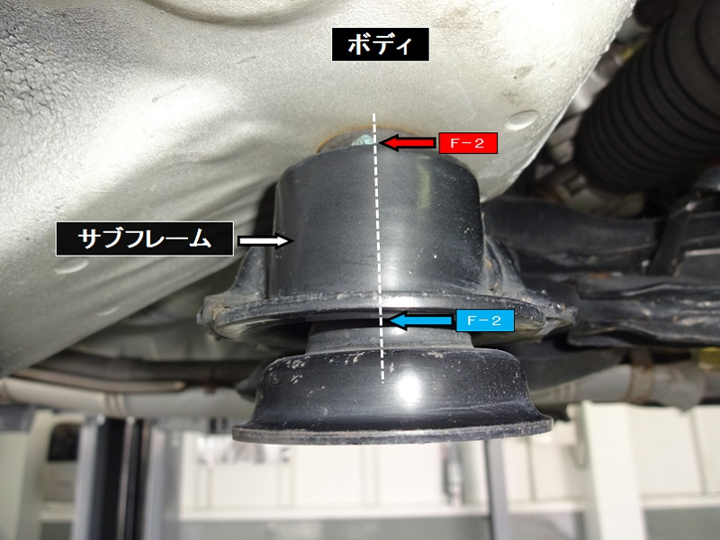 EXPEAT-VW11_NO.4