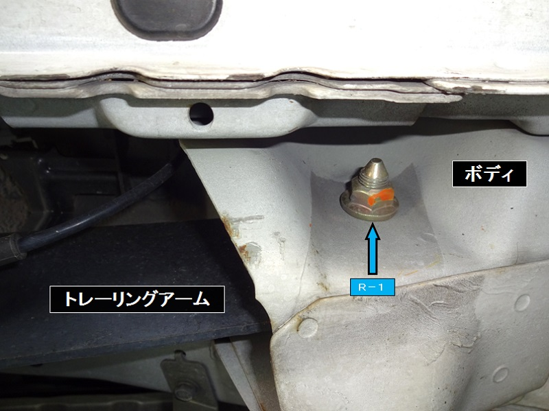 EXPEAT-VW11_NO.6