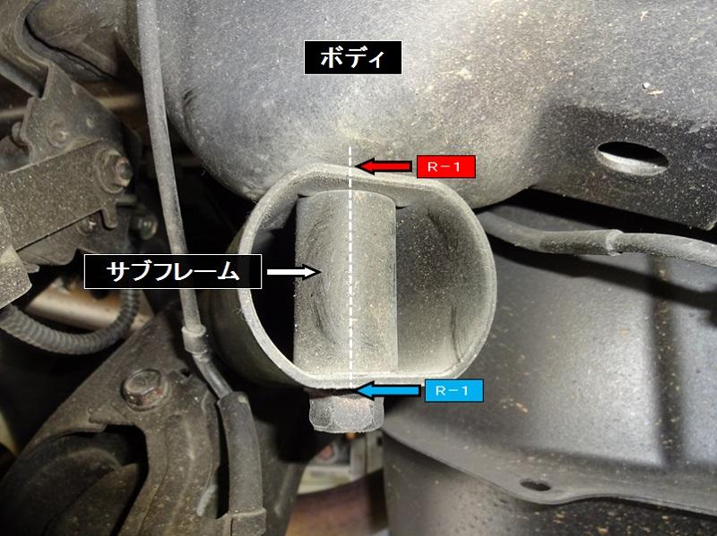 RVR-GA3W_NO.6