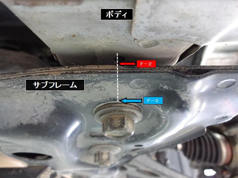 MOVE-L152S_NO.4