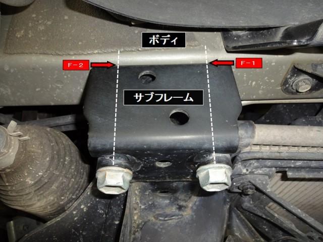 NV350 4WD_NO.3