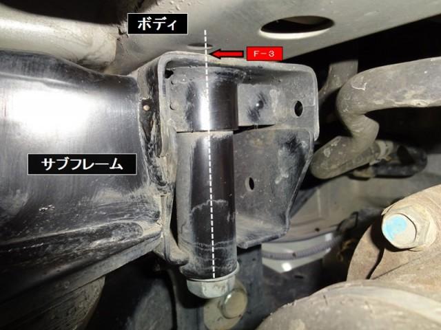 NV350 4WD_NO.4