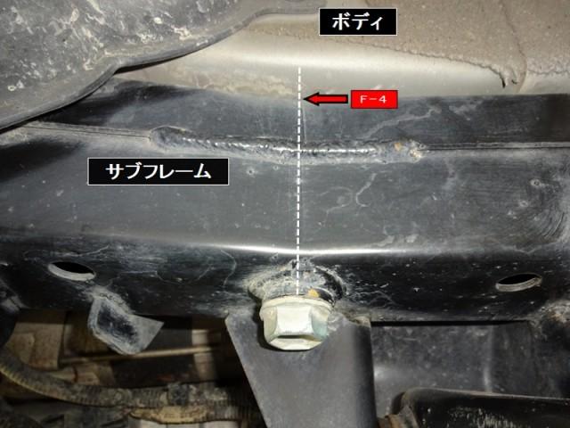 NV350 4WD_NO.5