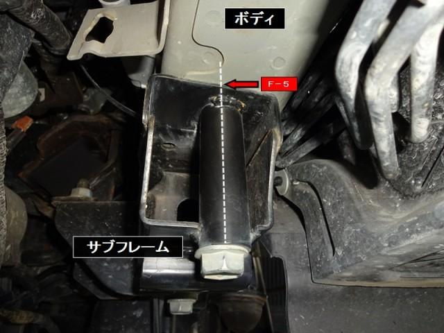 NV350 4WD_NO.6