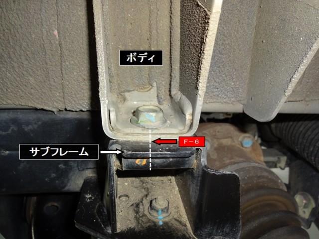NV350 4WD_NO.8