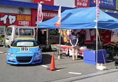 PR3Brock-fair3