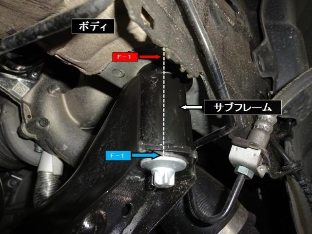 BMW-F45_NO.3