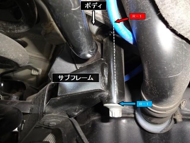 BMW-F45_NO.7