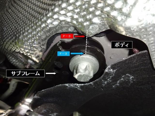 MINI-F54CLUBMAN_NO.5