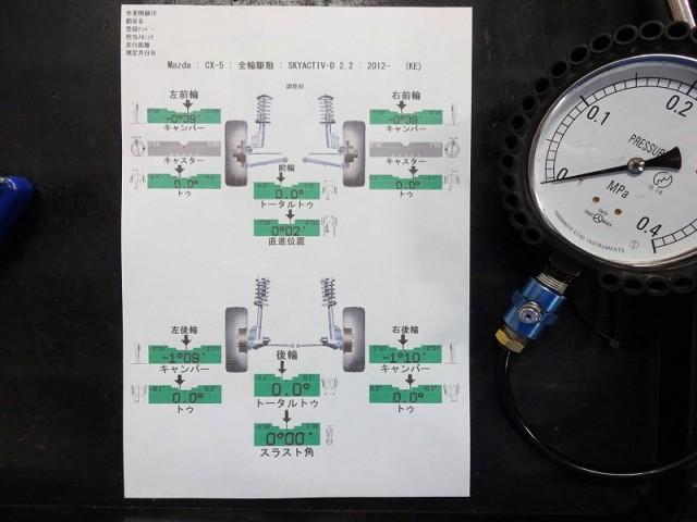 CX-5 Alignment_NO.2