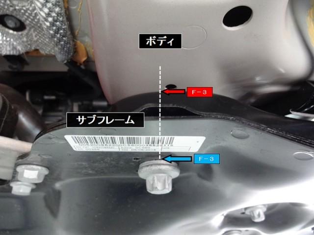 FIAT-500X_NO.5