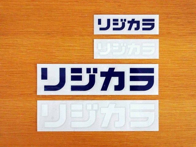 NEW-STICKER_NO.1