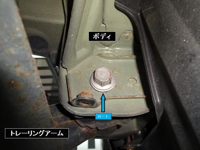 SIENA-4WD_NO.6