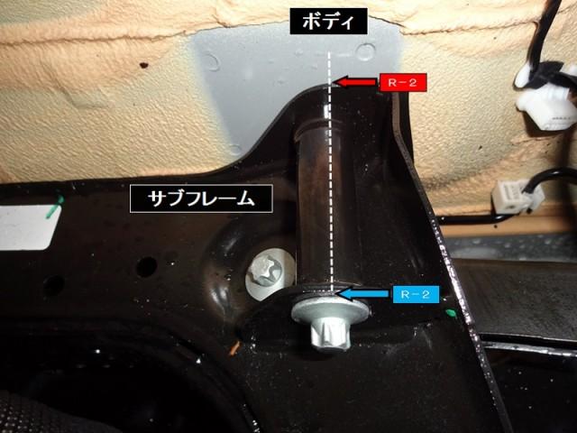 BMW X1-F48_NO.8
