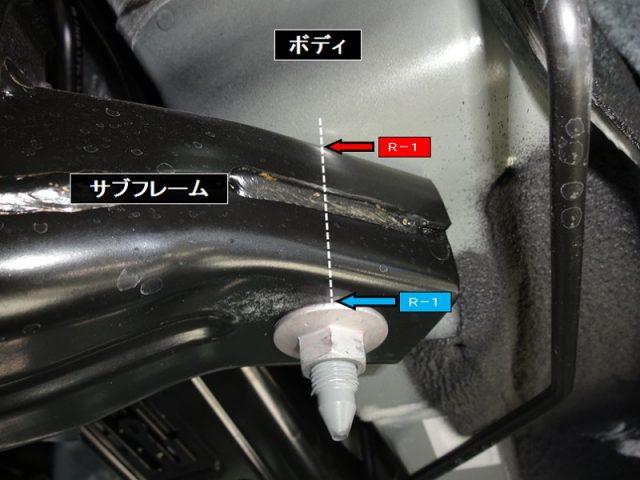 roadster-nderc_no-7