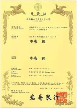 whats4_patent1